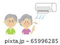 涼しいエアコンのイラストイメージ 65996285