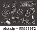 ラフな手書きパンのイラストいろいろ(黒バック) 65996952