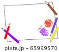 色鉛筆 落書き お絵描き 65999570