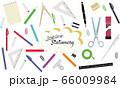 シンプルでおしゃれな文房具のイラスト 白い主線入り 66009984