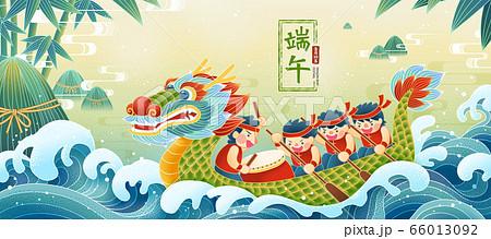 Banner for dragon boat festival 66013092