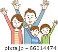 4人家族が万歳をしているイメージイラスト(上半身) 66014474