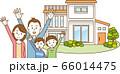マイホームの前にいる4人家族のイメージイラスト 66014475
