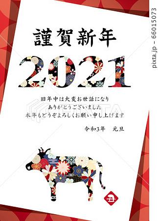 2021年丑年 和風花柄文字の年賀状テンプレート 66015073