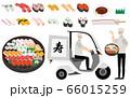 寿司 出前 イラスト 66015259