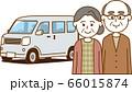 老夫婦と自動車のイメージイラスト 66015874