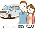 若いカップルと自動車のイメージイラスト 66015888
