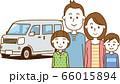 4人家族と自動車のイメージイラスト 66015894