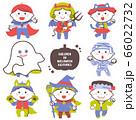 ハロウィンのおばけの衣装を着てポーズする子どもたち / 4色・シンプルカラー 66022732