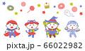 ハロウィンのおばけの衣装を着てポーズする子どもたち / 4色・シンプルカラー 66022982