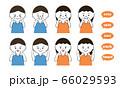 子供 顔パーツ 指さし セット 66029593