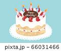 バースデーケーキ イラスト素材 66031466