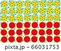 スイカ柄/The pattern of watermelon 66031753