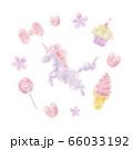 ユニコーンのイラスト 66033192