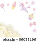ユニコーンの雲のイラスト 66033196