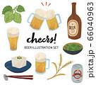ビール 瓶ビール 缶ビール 麦 麦芽 ホップ 枝豆 乾杯 イラスト セット 66040963