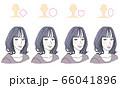 顔型別ヘアスタイル 66041896