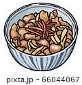 牛丼 66044067
