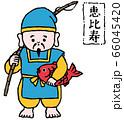 恵比寿(七福神)のイラスト 66045420