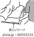 医療 介護 福祉 イラスト 身体介護 生活 66050234