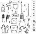 Cleaning-tools 66065552