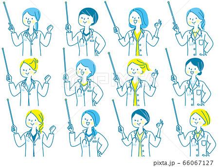 若い女性 医師 看護師 整体師 白衣 表情セット 66067127