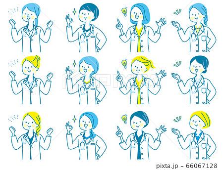 若い女性 医師 看護師 整体師 白衣 表情セット 66067128