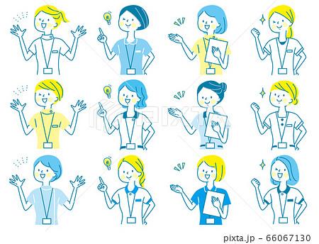 若い女性 看護師 整体師 受付 白衣 表情セット 66067130