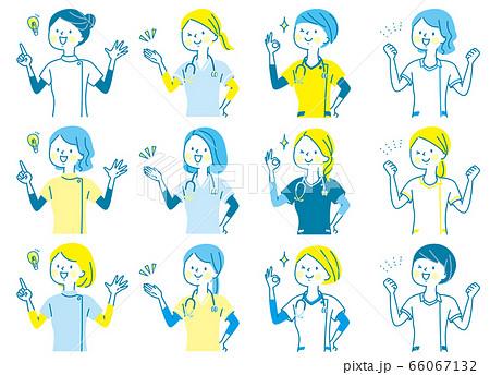 若い女性 医師 看護師 整体師 受付 白衣 表情セット 66067132