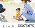 子供と家族 公園で遊ぶ親子 66073675