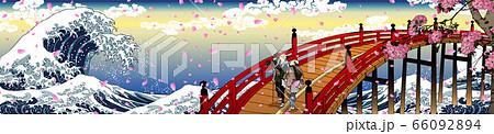 神奈川沖浪裏&見物客&桜 ロングバージョン 66092894