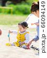 子供と家族 公園で砂遊び 66094149