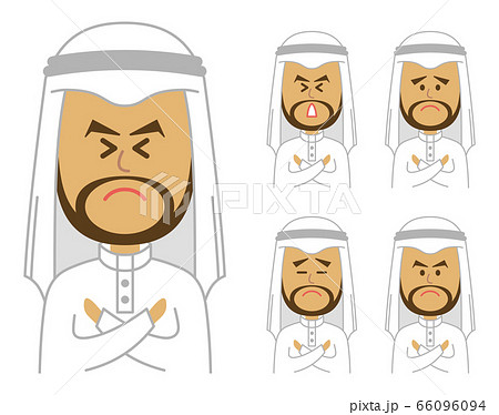 困ったアラブ人のイラストイメージ 66096094