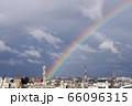 都会の空の虹 神奈川県横浜市鶴見区 66096315