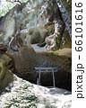 垂水遺跡 66101616
