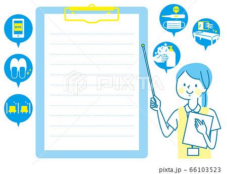 指示棒を持って説明する女性看護師と医療のアイコン 66103523