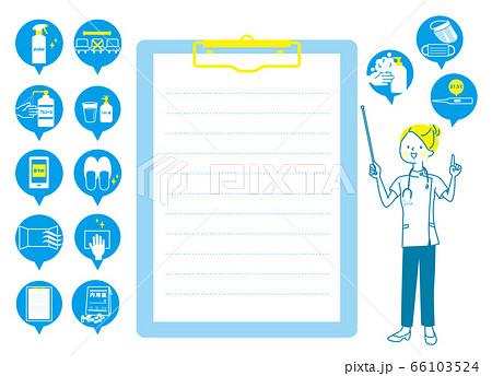 指示棒を持って説明する女性医師と医療のアイコン 66103524