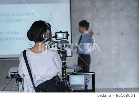 オンライン授業撮影イメージ 66103651