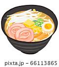 味噌ラーメン 北海道 66113865
