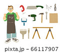 DIY 66117907