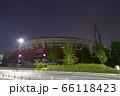 照明が消えた深夜のカープ本拠地 Mazda Zoom-Zoom スタジアム広島(マツダスタジアム) 66118423