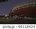 照明が消えた深夜のカープ本拠地 Mazda Zoom-Zoom スタジアム広島(マツダスタジアム) 66118424