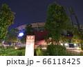 夜のカープ本拠地 Mazda Zoom-Zoom スタジアム広島(マツダスタジアム)正面 66118425