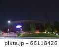 夜のカープ本拠地 Mazda Zoom-Zoom スタジアム広島(マツダスタジアム)正面 66118426