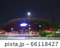 夜のカープ本拠地 Mazda Zoom-Zoom スタジアム広島(マツダスタジアム)正面 66118427