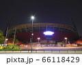 夜のカープ本拠地 Mazda Zoom-Zoom スタジアム広島(マツダスタジアム)正面 66118429
