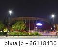 夜のカープ本拠地 Mazda Zoom-Zoom スタジアム広島(マツダスタジアム)正面 66118430
