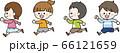 走る子ども 66121659