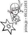 手裏剣を投げる忍者 【覆面・白黒】 66121663