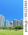 青空のマンション街 66123464